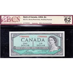 1954 Bank of Canada $1 - Million Numbered Note