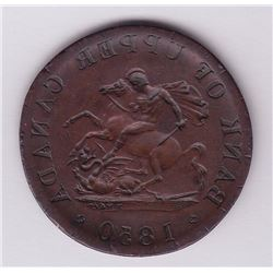 Br 720. Obverse brockage of Bank of Upper Canada ½ penny, 1850.