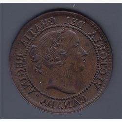 Obverse brockage of a Province of Canada cent (1858, 59).