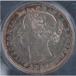 1858 Twenty Cents