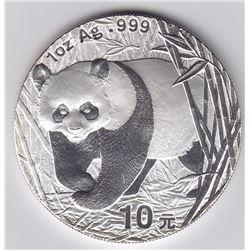 ChinaSilver Panda, 2001