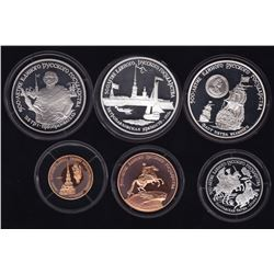 Russia - 1990 Proof Gold, Palladium, Silver, Platinum Set