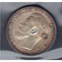Russia 50 Kopek, 1914
