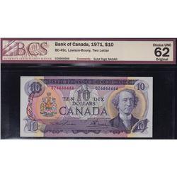 Bank of Canada $10, 1971  Solid Digit Serial Numbers
