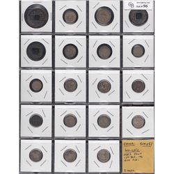 China, Lot of 19 Coins