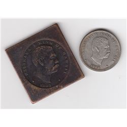 Hawaii, Quarter Dollar & 50 cent impression on copper plate
