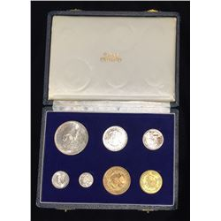 South Africa Proof Set, 1961