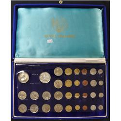 Royal Thai Mint - Commemorative Coins, 32-Coin Set - Cased with 2 Large Silver Coins.