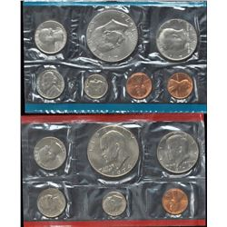 United States Mint Sets, 1974