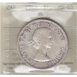 1963 Silver Dollar