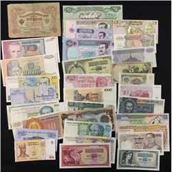 Lot of 33 Miscellaneous World Banknotes
