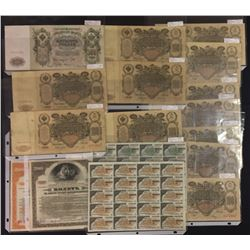 Wholesale lot of Russian Notes & Bonds