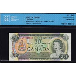 Bank of Canada $20, 1969 - Replacement Note