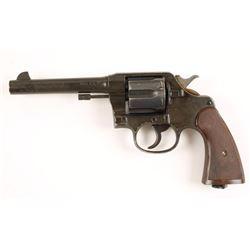 Colt U.S. Army 1917 .45 ACP SN: 214288