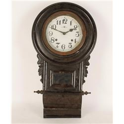 Trademark Antique Wall Clock