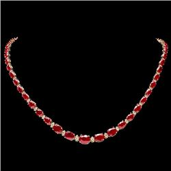 `14k Gold 30ct Ruby 1.60ct Diamond Necklace
