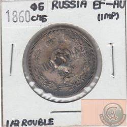 Russia 1860 Half Rouble Coin in EF-AU (impaired)