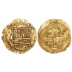 Granada, Spain, cob 1 escudo, Philip II, assayer oAo to right, mintmark oGo to left.