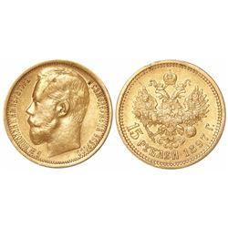 Russia, 15 roubles, Nicholas II, 1897, moneyer's initials on edge, wide rim.
