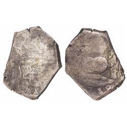 Guatemala, cob 4 reales, 1738/7J.