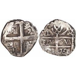 Lima, Peru, cob 1 real, 1751/0R, struck from 2R dies (unique error).