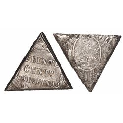 "Bolivia, 1-dinero ""splinter"" triangular center-cut of a 20 centavos (1886)."