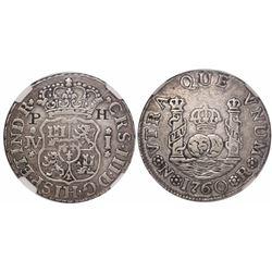 Bogota, Colombia, pillar 1 real, Charles III, 1760JV, very rare, ex-Emilio Ortiz, ex-Jorge Ortiz Mur
