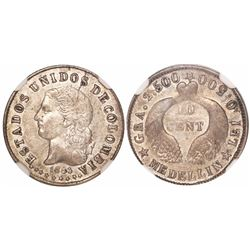 "Medellin, Colombia, 10 centavos, 1886, fineness 0.500, ""GRA"" and three stars on reverse, very rare,"