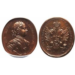 Russia, oval bronze late-1700s novodel medal, Peter I ( the Great ), 1711, Prut campaign, encapsulat