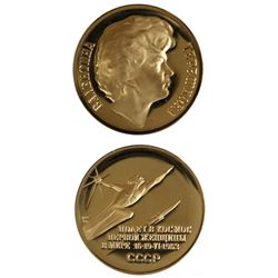 U.S.S.R 1963 Space Program Gold Medal