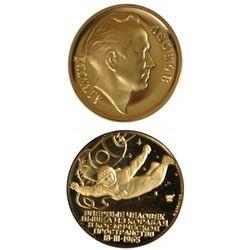 U.S.S.R 1965 Space Program Gold Medal