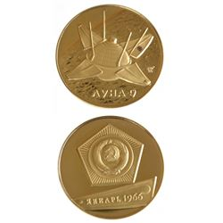 U.S.S.R 1966 Space Program Gold Medal