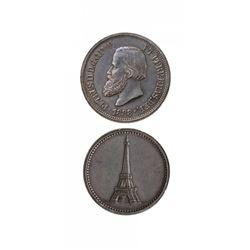 Brazil 1888 Dom Pedro II Silver Medal