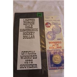 Dale Hawerchuk Hockey Dollar