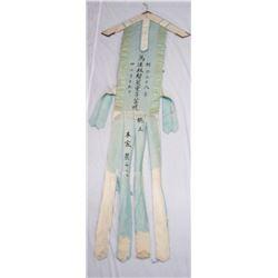 Vintage Chinese Silk Opera Costume Dance Apron