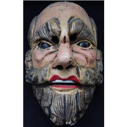 Antique Mexican Santo Mask