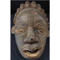 Carved African Wood Mask