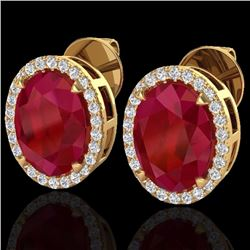 Natural 5.50 CTW Ruby & Micro Diamond Halo Solitaire Earrings Ring 18K Yellow Gold - 20258-REF#-62F2