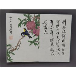Chinese Watercolour Book Li Shan 1686-1756