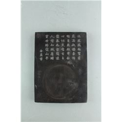 Chinese Ink Stone w/ Wood Case Artist Jin Nong