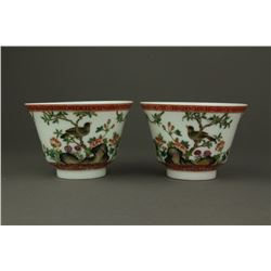 Pair Chinese Famille Rose Porcelain Cups Yongzheng