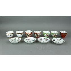 11 Pieces Chinese Export Porcelain Cups and Plates