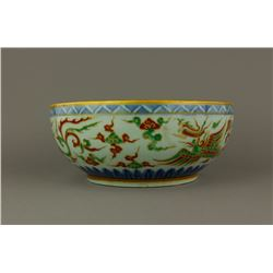 Rare Gilt Famille Rose Porcelain Bowl Yongle Mk