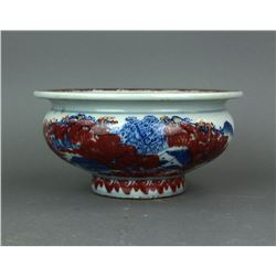 Blue & White Copper Red Porcelian Bowl Ring MK