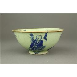 Blue & White Porcelain Temple Bowl Qianlong MK