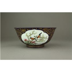 Gilt Blue Ground Porcelain Bowl Yongzheng MK