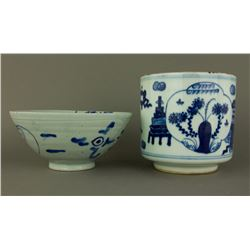 Blue And White Porcelain Bowl And Brushpot