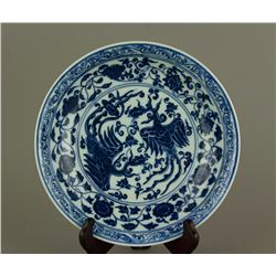 Chinese BW Phoenix Porcelain Plate Ming Xuande Mk