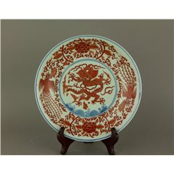 Copper Red & Blue Dragon Porcelain Saucer Ming Wan