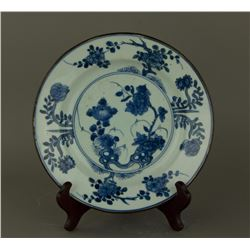 Export 18th C. Blue And White Porcelain Saucer